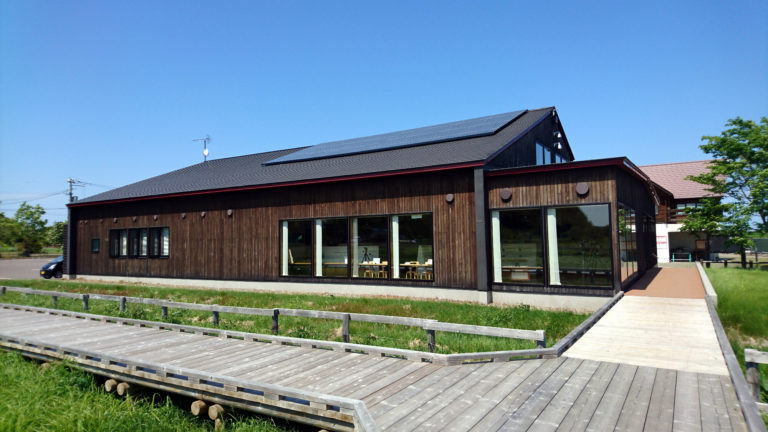 Tofutsu-ko Waterfowl and Wetland Center